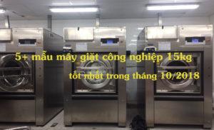 5+máy giặt công nghiệp 15kg không nên bỏ qua trong tháng 10/2018!!