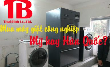 Nên mua máy giặt công nghiệp Mỹ hay Hàn Quốc?