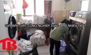 Giá máy giặt công nghiệp 35kg bao nhiêu tiền?