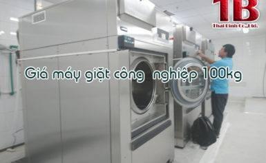 Sự thật về giá máy giặt công nghiệp 100kg mà bạn nên biết!