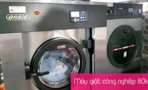 Máy giặt công nghiệp 80kg công suất lớn dành cho khách sạn, bệnh viện, xưởng giặt